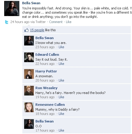 Twilight and Harry Potter フェイスブック Conversations!