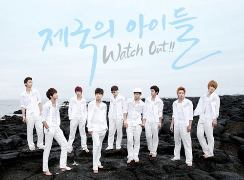 "ZE:A concept 照片 for ""Watch Out"""