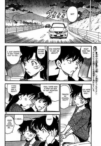 detective conan 日本漫画 chapter 652