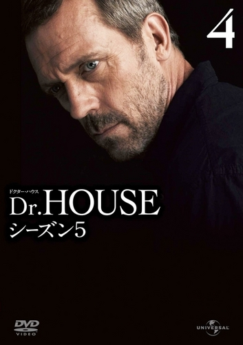 Hugh Laurie - House Season5-DVD Cover-Outtakes