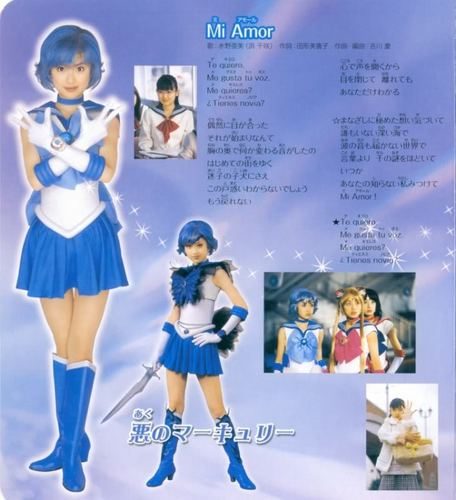 Sailor Mercury PGSM