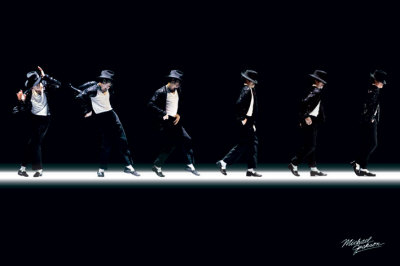 mj moonwalk steps